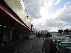 「寺泊魚の市場」へ。