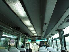 12:30鹿児島空港発ー13:10鹿児島中央駅バスターミナル ぴったり40分で到着して驚き!