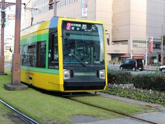 次は路面電車でホテルまで行きます たったの3駅6分ほど 鹿児島中央駅→高見馬場  現金だと1回乗車で170円(Suica、PASMO不可) つまり1dayパスは4回乗れば元取れます