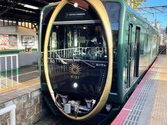本日の最初の目的地へ向かいます。祇園四条から出町柳駅へ、akikoさんとはこの出町柳駅で待ち合わせです。 ホントはこの比叡電鉄の観光列車に乗るはずだったのだけど、akikoさんったら秋ダイヤを見てたらしく「時刻を間違えた~」とかLINEが来た(笑) でも早目に駅に到着していたakikoさんが写真だけ撮っておいてくれました♪