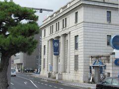 元日本銀行松江支店。 カラコロ工房乗り場で船を降ります。