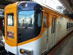 京都駅から近鉄に乗って奈良へ。