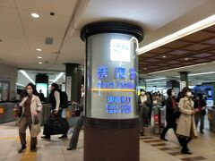 40分ほどで奈良に到着。