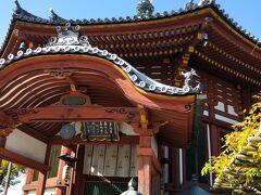 遠回りしちゃったけど興福寺に到着。さきほどのアーケードを通ってくると、こちらの南円堂側の入り口につきます。