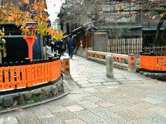 巽橋  京都市電の敷石を再利用して作られた石畳と朱色を囲む町家が実にザ・京都。