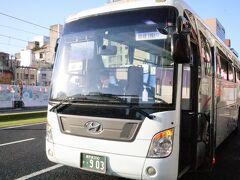 前編では ~朝8:10、定期観光バスは鹿児島天文館を出発しました