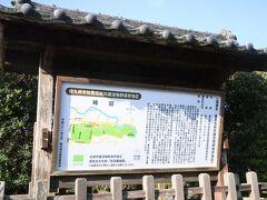 知覧 伝統的建造物群保存地区