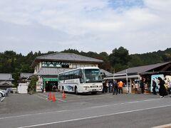 秋の京都・奈良を散策していきます。6日目です。 石舞台古墳 結構な観光地ですね。