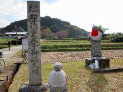 橘寺 聖徳太子誕生の地といわれ、太子建立の7カ寺の一つです。