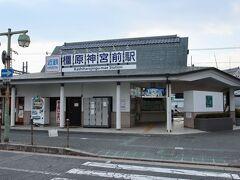 駅前まで戻ってきました。