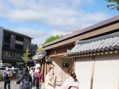 およそ10分ほどで今出川駅に到着。 すぐ目の前が御所の敷地です。