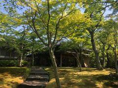 箱根美術館の苔庭と茶室。