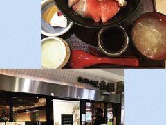 初日のランチは小田原駅構内「海鮮茶屋魚國」にて大名海鮮丼。