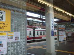 東武線の駅に止まりました。 県庁所在地ではないのがなんか脳を潤す。