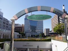 さて、雰囲気は大きく変わって京橋らしくないエリアに来ました~、  京阪電車・京橋駅の北側に位置する「京橋コムズガーデン」は回廊風の飲食店街と言うべきでしょうか?…。 まさに空中庭園の在るグルメの地下街なんですね。