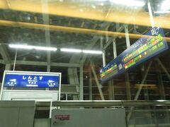 2020.11.23 鹿児島中央ゆきみずほ615号車内 「みずほ」は新鳥栖に止まらないのだが、長崎本線の関係で臨時停車。