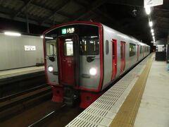 2020.11.23 西熊本 西熊本に到着で3日間が終了。西熊本からの1枚目の乗車券の段階で、新幹線はおろかグリーンにも乗ってない時点で軽くオーバーし、開始2時間で関門トンネルを通過した時点で元本回収できたレベルのきっぷであったが、3日間でどのくらい乗れたのだろうか。