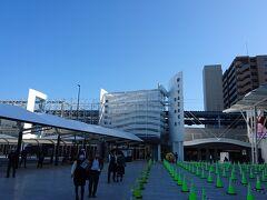 宮崎空港から南宮崎を経由して15分ぐらいで宮崎駅に到着しました。 ホテルに向かう前にお昼ご飯を食べようと思います。