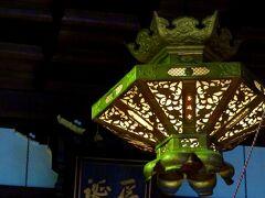 日本重要文化財の五重塔や金堂を見学し、善通寺の見学終了。