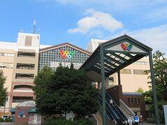 横浜ワールドポーターズの1階にハワイアンタウンがあります。