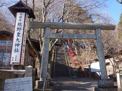 軽井沢に来た目的は、旧軽井沢KIKYOキュリオ・コレクションbyヒルトンに泊まることですが、少し早く軽井沢へ着いたので、気になる神社へ来ました。 それが、長野県と群馬県の境に位置する2つの神社。  長野側が熊野皇大神社、群馬側が熊野神社です。