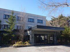 宿泊する旧軽井沢KIKYOキュリオ・コレクションbyヒルトンに到着です。