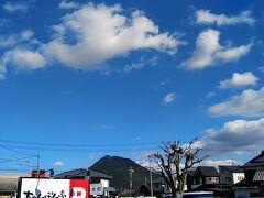 あれが近江富士なのかな、と思いながら帰路に着きます