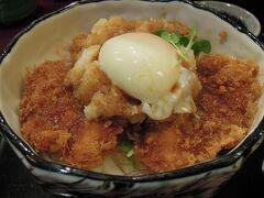 福井ご当地グルメの醤油かつ丼を美味しくいただいた 後から気づいたが、3年前にも訪れていた