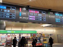 さて新潟駅で下車し羽越本線「特急いなほ3号」に乗り継ぎます。