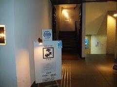 博多もつ鍋やま中 サニー赤坂店  博多店の予約が一杯でとれず、赤坂駅にあるこちらのお店を予約しました。事前にメールで2回ほど来店確認の連絡がありました。  入店の際は店員さんが消毒を促し検温していました。 席も広い上に十分離してあって、鍋ですが安心して利用できました。