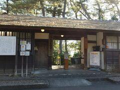 茨城大学五浦美術文化研究所。65歳?以上は350円でした。50円得しました。