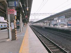 水戸駅到着。 かなり寒い。