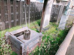 藤田東湖生誕の地 生湯の井戸が残っている。