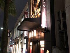 本日の目的地ブルーノート東京