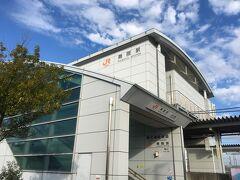 午前8時45分舞阪駅南口スタート 本来であればこの日は、神戸の王子動物園ヘパンダを見に行く予定で入園予約もしていたのです。しかし、コロナが再び拡散中で緊急事態宣言が出た大阪をまたぐ上、神戸日帰りも結構ハードで体力を使いますし、12月は何かと慌ただしく疲れて免疫力が落ちてコロナ感染なんてことになったら大変です。この状況だとパンダのタンタンちゃんもまだ当面の間は日本にいてくれそうなので、今回は諦めて来月のチャンスを狙おうと思います。 というわけで、お手軽な東海道歩きに予定を変更ですが、今回はどこを歩きましょうか。 いくつか候補がありましたが、今回は舞阪宿から浜松宿の区間を歩くことに決めました。