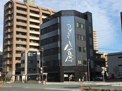 うなぎ八百徳 やって来たのが浜松駅近くのこちらの鰻屋さん。 立派なビルですね。