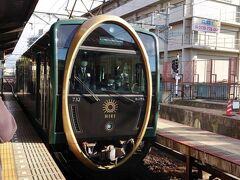 京橋から京阪電車で出町柳へ。 出町柳から叡山電車に乗ります。 たまたま来た電車が「ひえい」でテンションアップ⤴