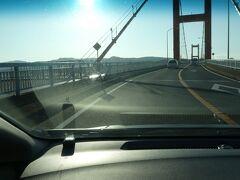 長崎の北の端に着きました