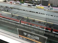 バスで宇治山田駅へ戻ります とっても大きい 立派な歴史ある駅舎です …構内閑散としてました  こちらは 駅構内にあったジオラマ