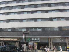 蒲田駅の東口に出ました 東急の改札口からはちょっと歩きます