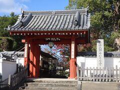 光明寺からは歩いて乙訓寺へ。 乙訓寺は真言宗豊山派、牡丹寺として知られるが・・・この時期に訪れる人は少ない。