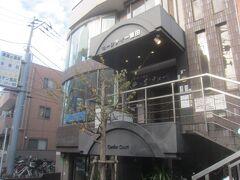ゆ~シティ蒲田 蒲田は黒湯の温泉がいっぱいあるんです 以前 https://4travel.jp/travelogue/11290984 では蒲田温泉に行きましたが、ちょっと駅から遠いので、今回はこちら