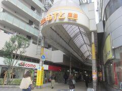 この商店街を越えると京急蒲田駅前に出ます