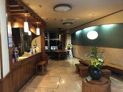 駅から2分くらいですぐ着いた。かなり昭和の雰囲気がする。  楽天トラベルから一泊朝食付きで3人で15000円くらい。gotoクーポン4000円付き。