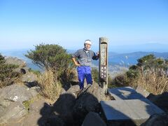 10時56分 開聞岳山頂到着。薩摩富士と言われるので、富士山山頂のイメージを持っていましたが、頂上は森になっていました。 https://youtu.be/Qc3JH68Drmg