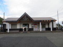 12時02分 二月田駅に到着。
