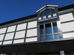 15時35分 加治木駅に行くのに、鹿児島中央駅に行く必要がないので、鹿児島駅前で降ります。鹿児島駅は大々的に工事中でした。