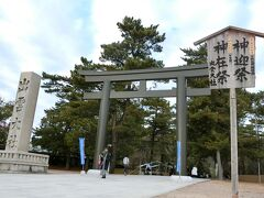 神門前通りの突き当りにあるのが、勢溜(せいだまり)の大鳥居。大勢の人がここに溜まっていたから名付けられたとか。