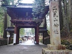 日没までの時間を利用して、二荒山神社を見学します。杉木立の参道(上新道)を進むと、楼門が見えてきました。