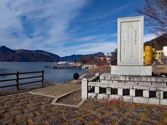 鳥居横の石柱に、「明治天皇御製之碑」があります。明治天皇が中禅寺湖をご覧になった際に詠まれた和歌が刻まれています。流麗な草書体で書かれていたので、読み取れません。